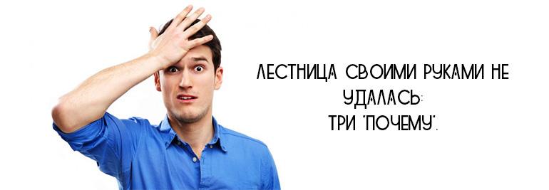 ошибки-рус